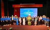Học viện Y Dược học cổ truyền Việt Nam kỷ niệm 90 năm ngày thành lập Đoàn TNCS Hồ Chí Minh