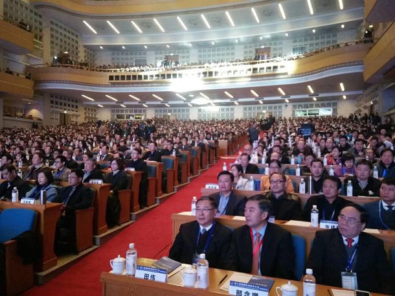 Hình ảnh Giám đốc Học viện PGS.TS Đậu Xuân Cảnh tham dự Hội nghị Quốc tế lần thứ 14 về lạc bệnh học tại Thành phố Tế Nam, tỉnh Sơn Đông, Trung Quốc