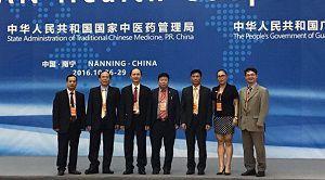 Hình ảnh đẹp tại Diễn đàn ASEAN-Trung Quốc về Hợp tác y tế lần thứ nhất được tổ chức ở Thành phố Nam Ninh Trung Quốc