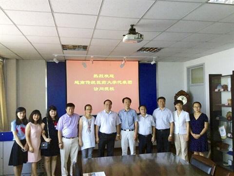 Học viện Y Dược học cổ truyền Việt Nam ký kết hợp tác đào tạo liên kết với Trường Đại học Trung Y dược Thiên Tân – Trung Quốc