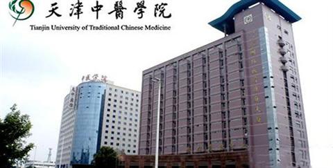 Lý do bạn nên chọn hệ đào tạo liên kết Thiên Tân