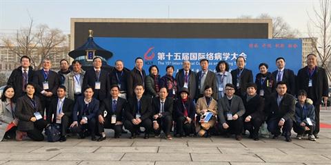 Học viện Y Dược học cổ truyền Việt Nam tham dự Hội nghị Lạc mạch học lần thứ 15 tại Bắc Kinh - Trung Quốc
